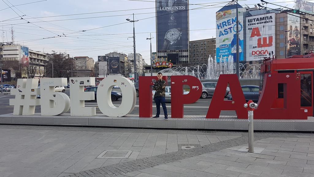 04 SU Belgrad 1.jpeg