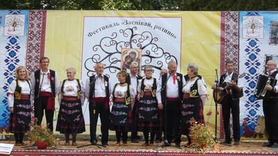 Galeria Jutrzenka na Ukrainie